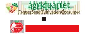 agriquartet x マウロの地中海トマト