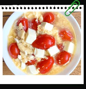 写真:豆腐&卵のヘルシースープ